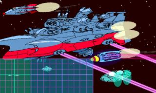 SpaceshipStart.png