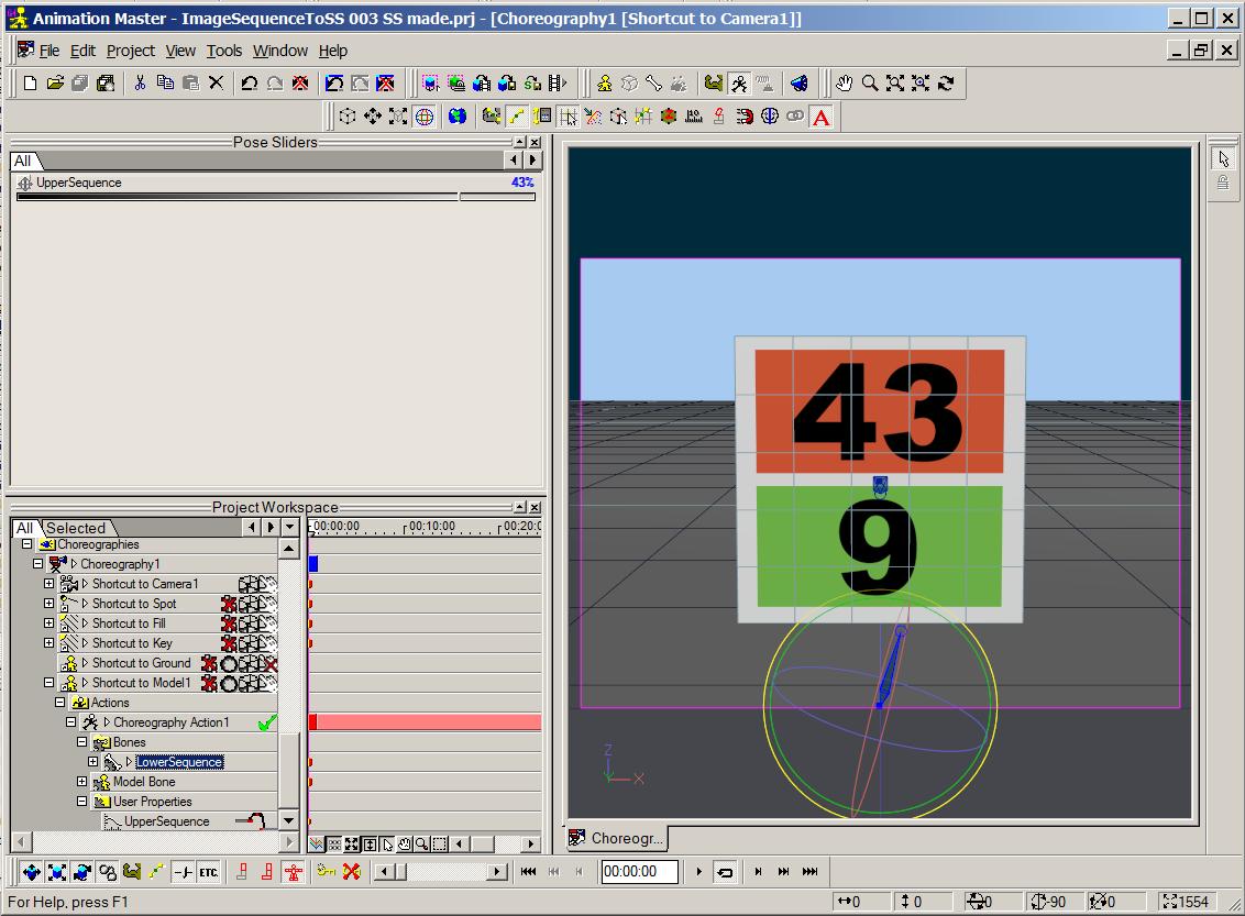 ImageSequenceScreen.PNG