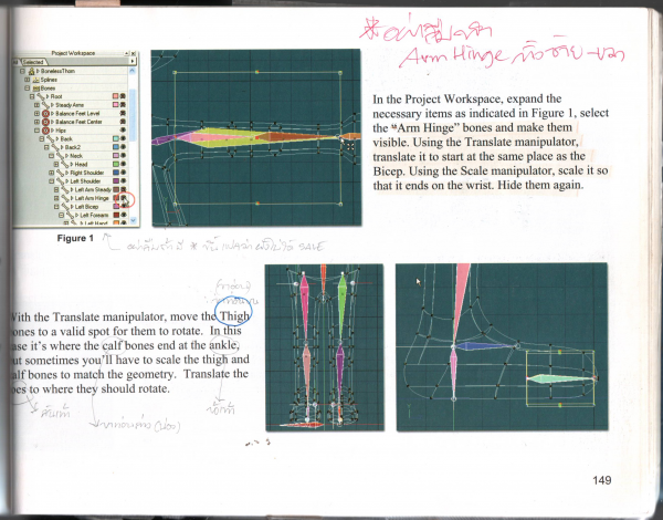 Scan10269_Page149.png